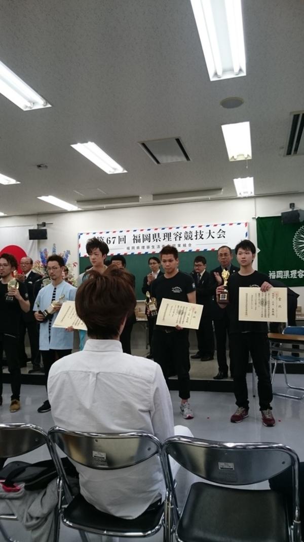 県大会に出場しました! 福岡市南区高宮の理美容室 toushel yamaguchi