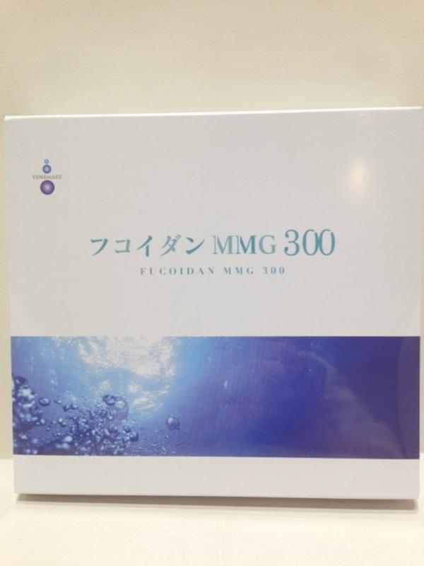 フコイダン☆福岡女性専用理美容室☆チーフのblog