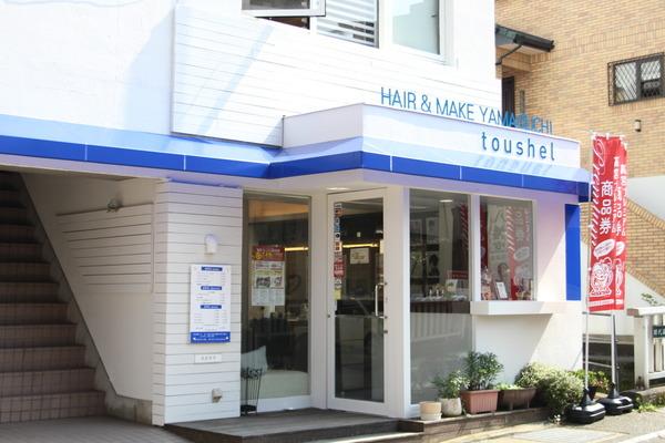 9月の店休日とスタッフ不在日のお知らせ☆