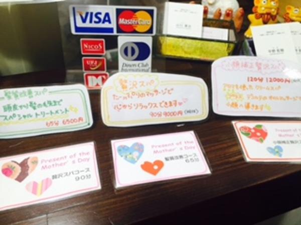 癒しの時間☆福岡市南区高宮 理美容室 ヘア&メイクヤマグチ トゥシェル