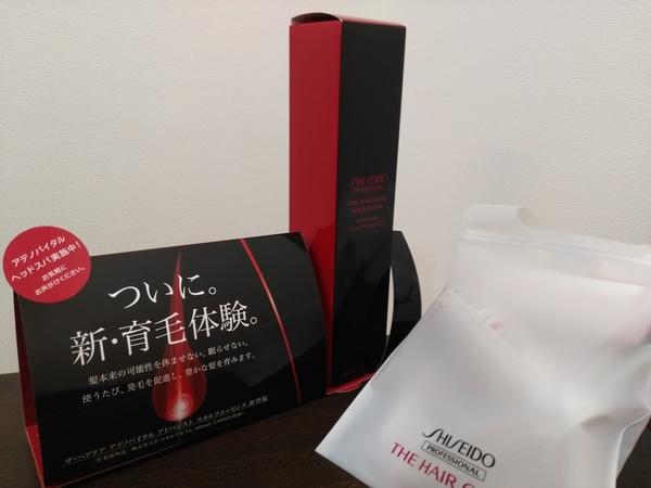 祝!日本記念日協会認定!   福岡市 南区 高宮 育毛 発毛 AGA メンズサロン