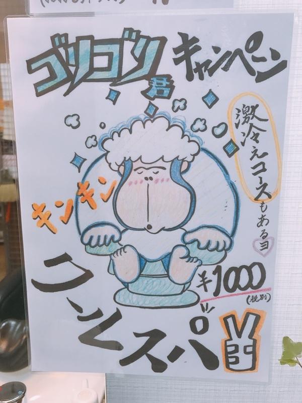今年もやってます! ヘア&メイクヤマグチ トゥシェル☆福岡市 高宮 男性専用理容室 女性専用理美容室