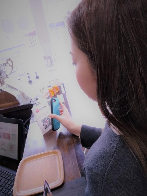 スマホ決済サービス「PayPay」の使い方☆  福岡市 南区 高宮  理容 美容