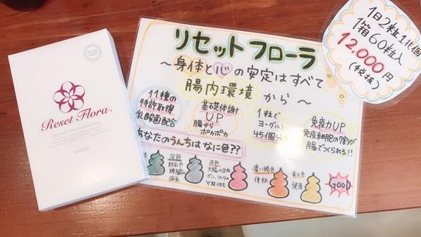 腸活 福岡市 高宮 ヘア&メイクヤマグチ トゥシェル☆ 男性専用理容室 女性専用理美容室