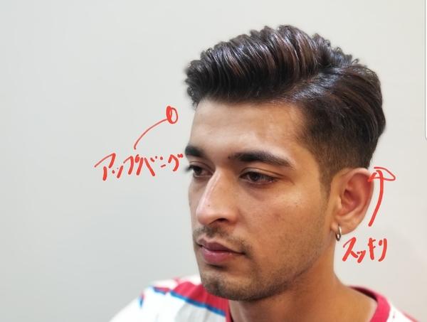 髪型で第一印象は変わります☆ 福岡市南区の理美容室YAMAGUCHI toushel