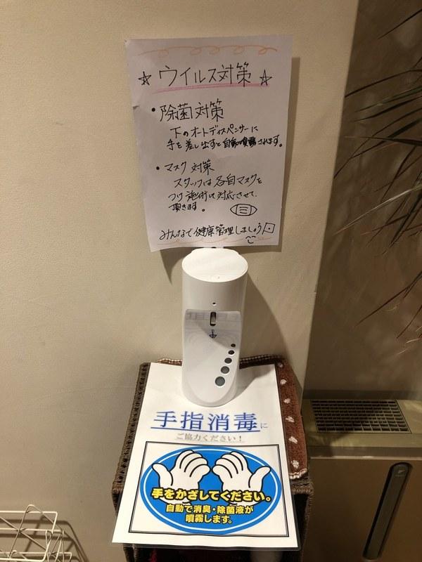 息抜き☆福岡市南区高宮理美容室 ヘア&メイクヤマグチトゥシェル